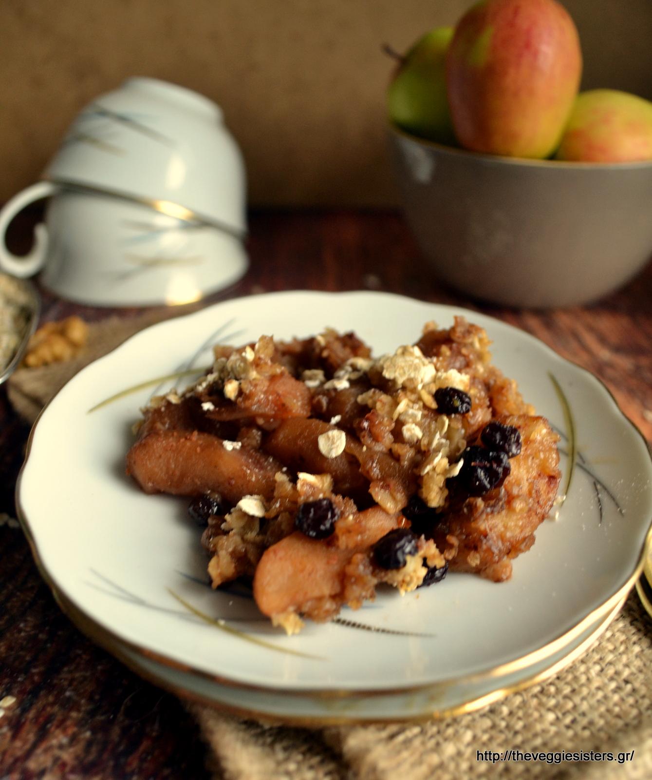 Ψητά μήλα ή αποδομημένη μηλόπιτα - Apple bake or deconstructed apple pie