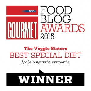 Gourmet awards Winner