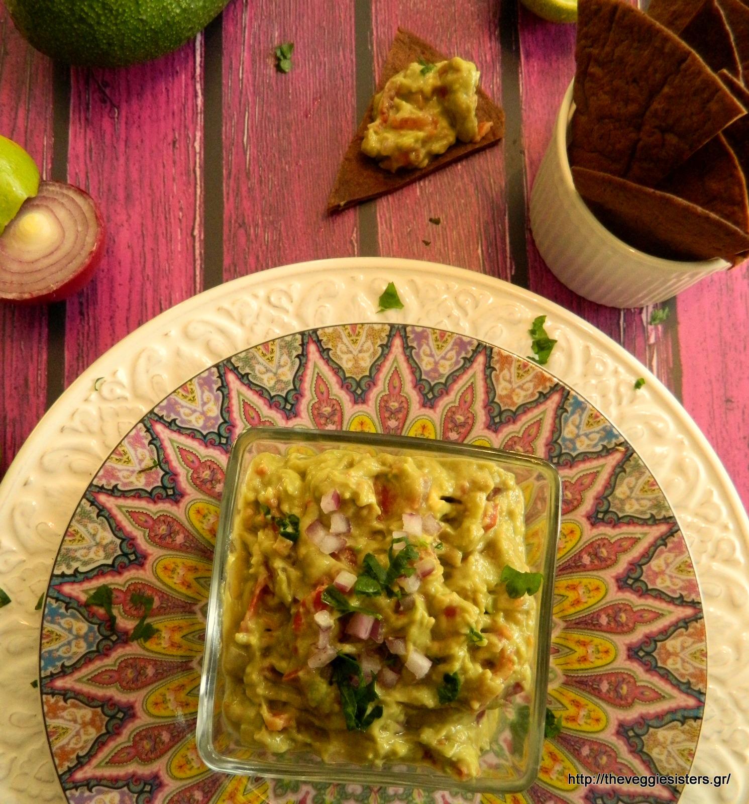 Γουακαμόλε, το μεξικάνικο! - Mexican guacamole