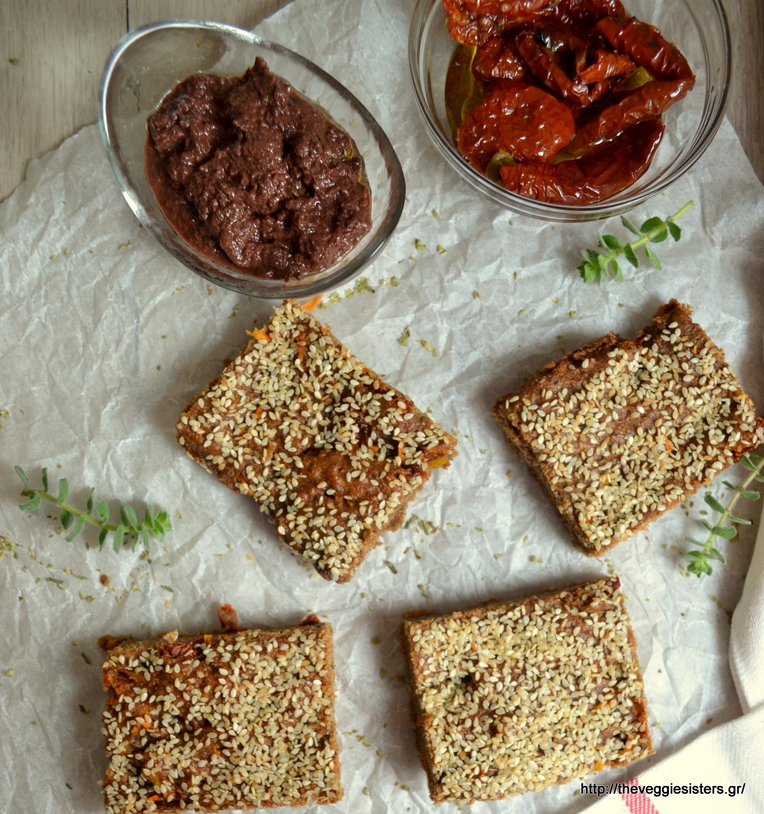Μεσογειακή πίτα με λιαστή ντομάτα κ πάστα ελιάς