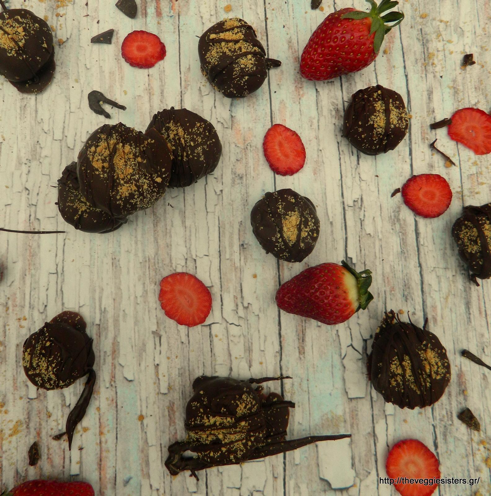 Νηστίσιμα τρουφάκια φράουλας με σοκολάτα