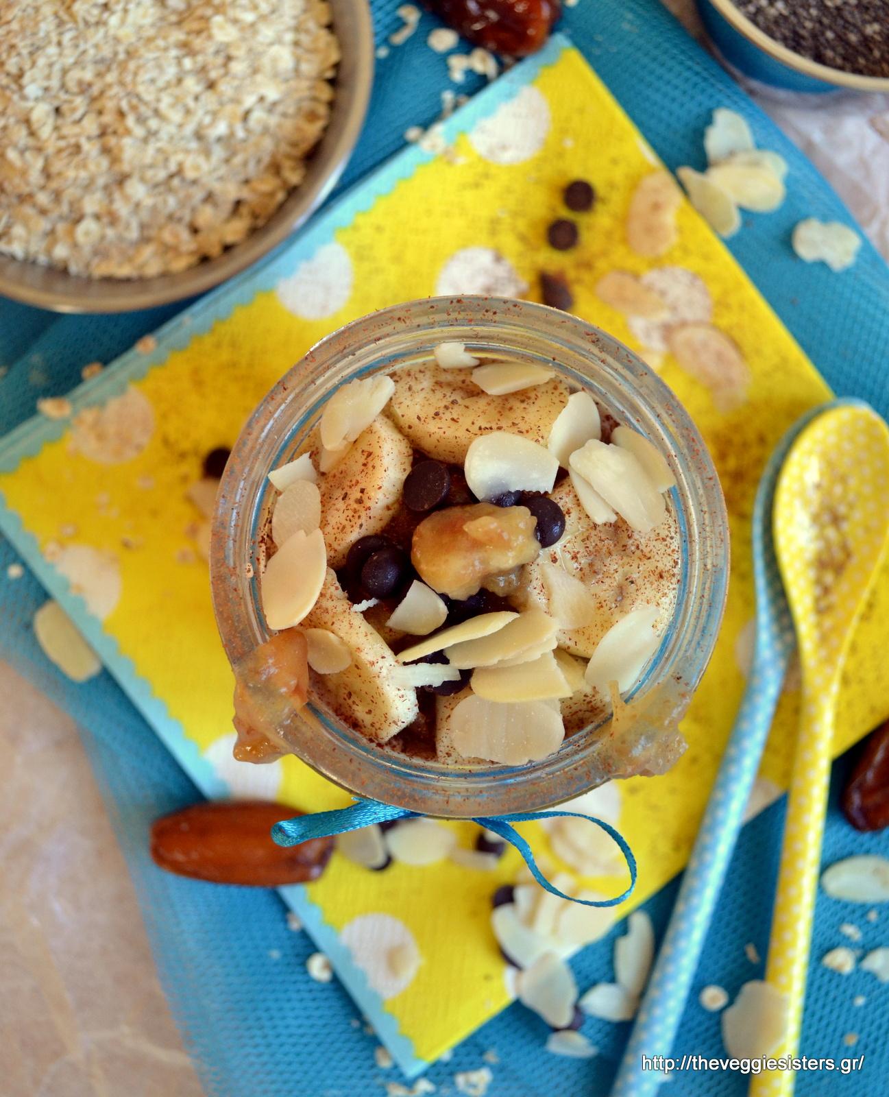 Αποβραδίς φτιαγμένο πρωινό: βρώμη με καλούδια (Overnight oats)