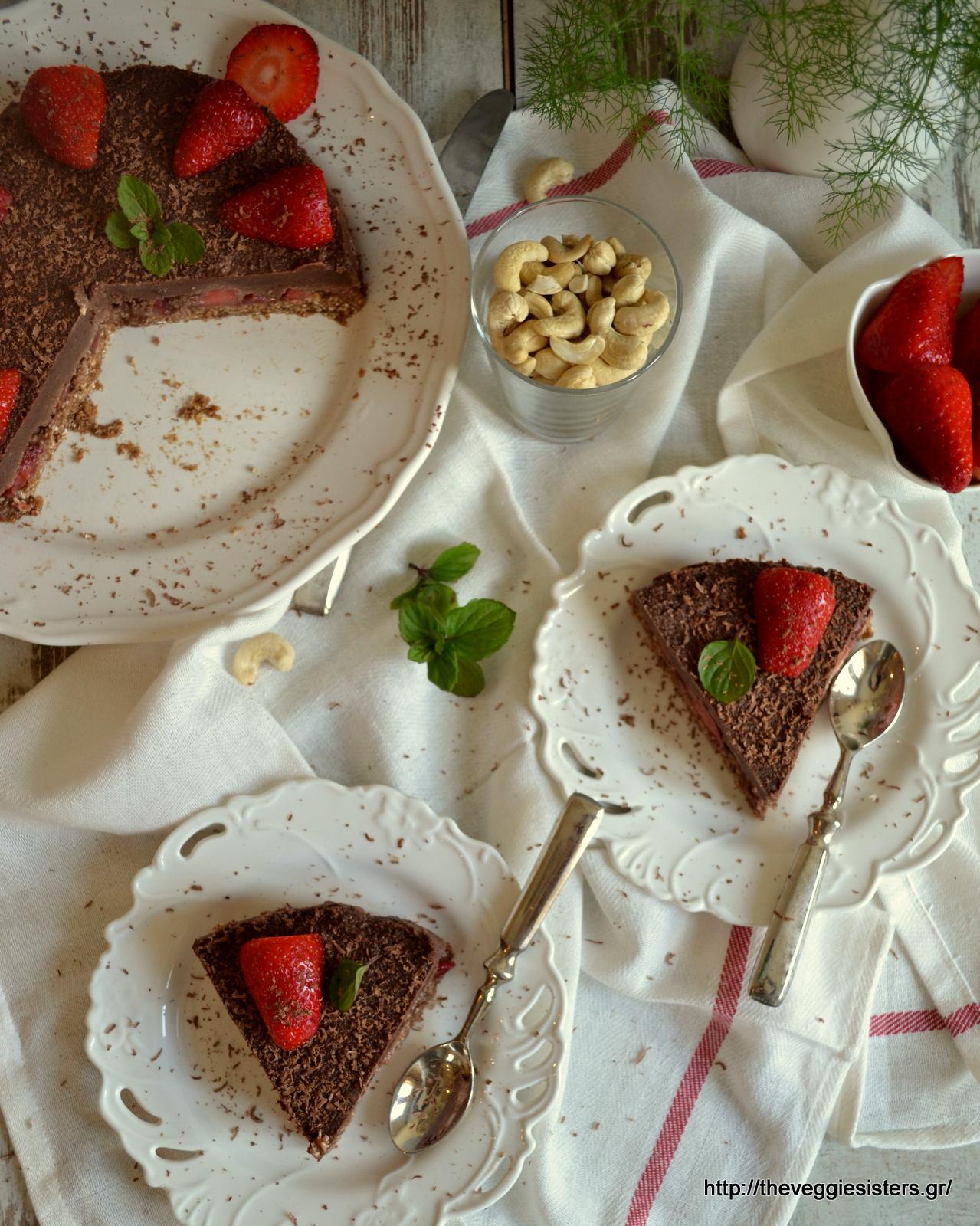 Τάρτα σοκολάτα φράουλα