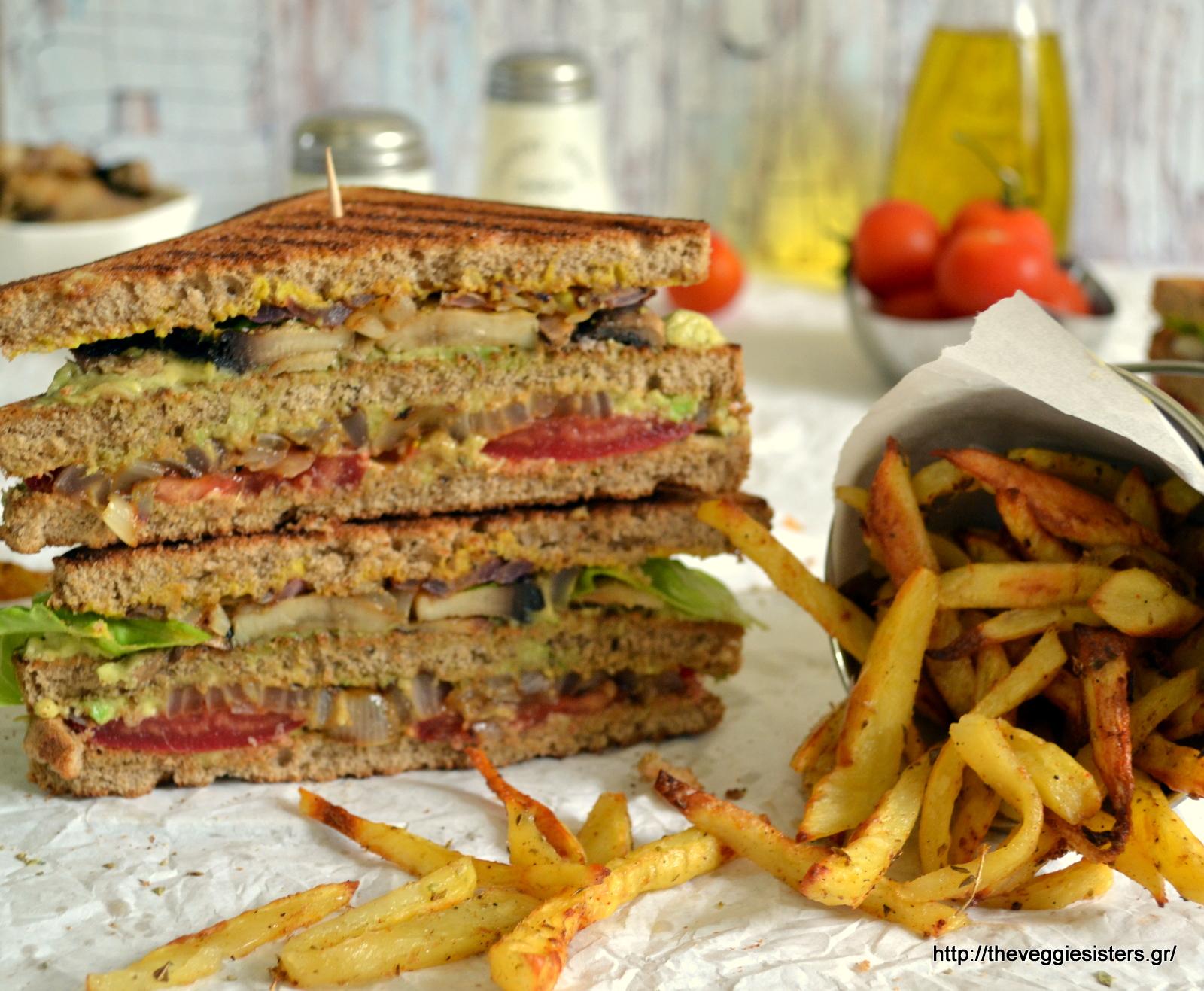 Χορτοφαγικό club sandwitch