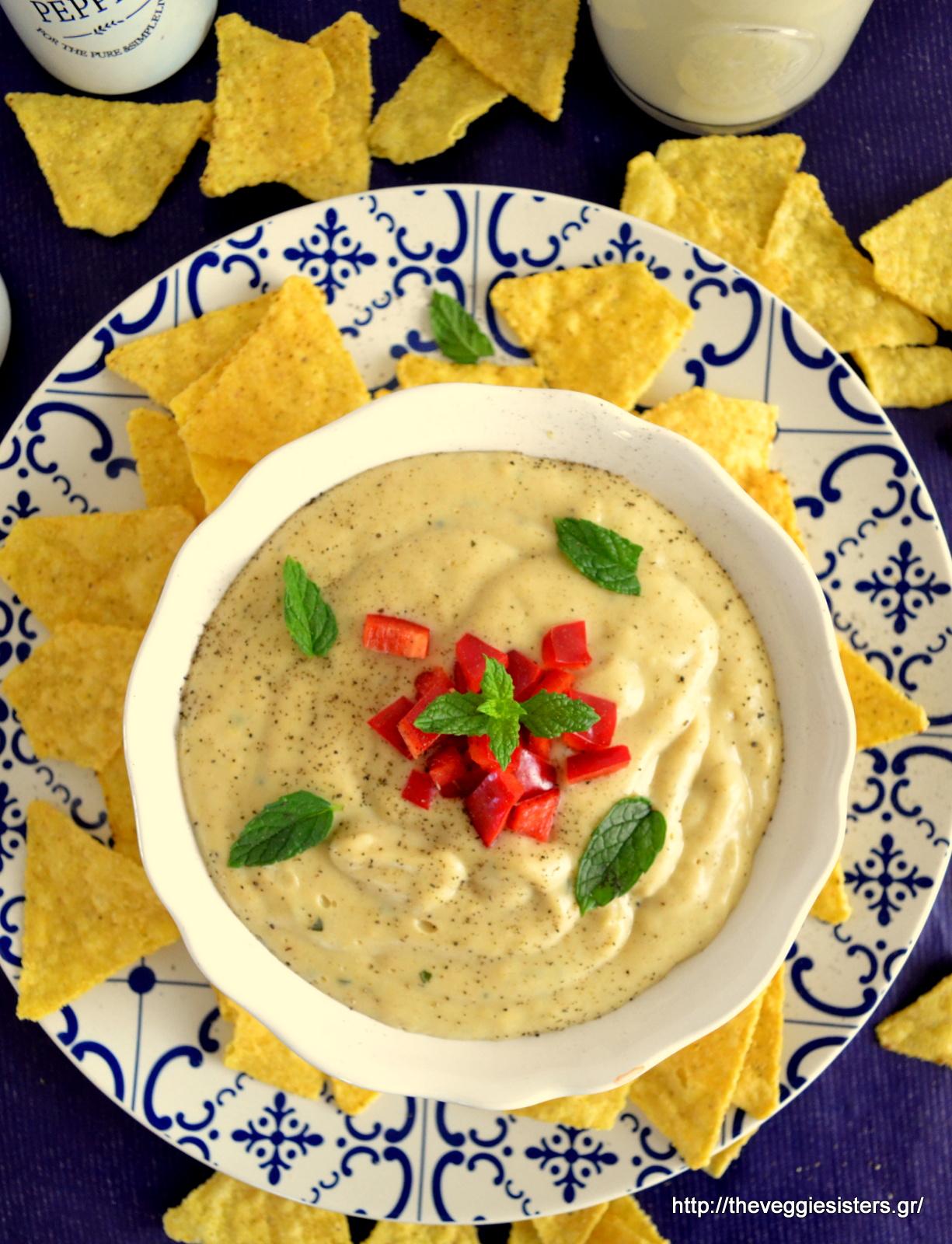 Μεξικάνικο vegan queso