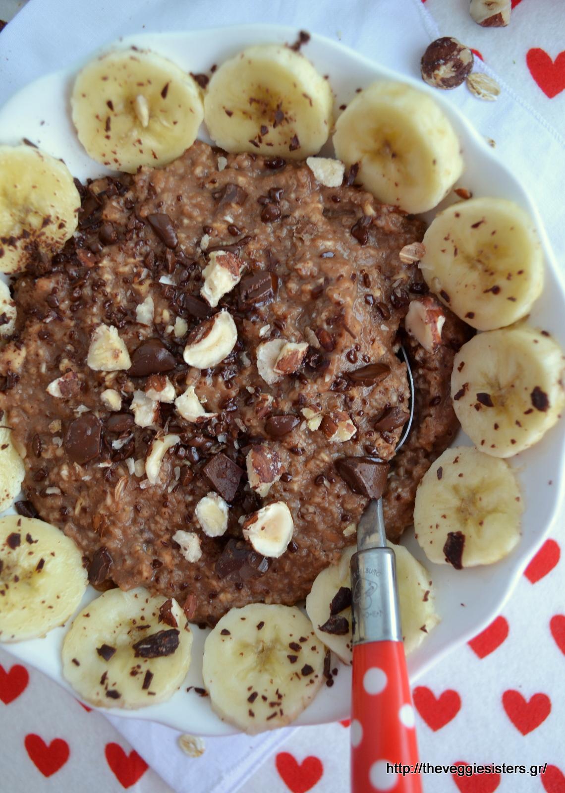 Σοκολατένιο πόριτζ βρώμης με φουντούκια