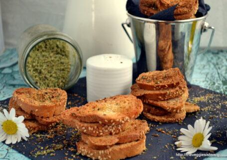 Σπιτικά bake rolls
