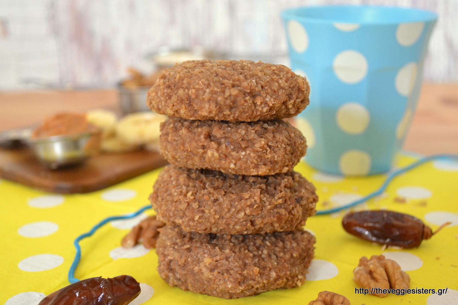 Μπισκότα χωρίς ζάχαρη κ αλεύρι