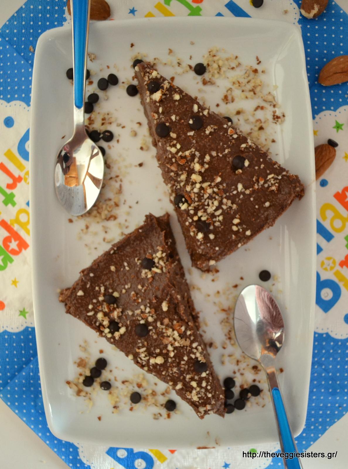 Σοκολατένια τάρτα με αβοκάντο