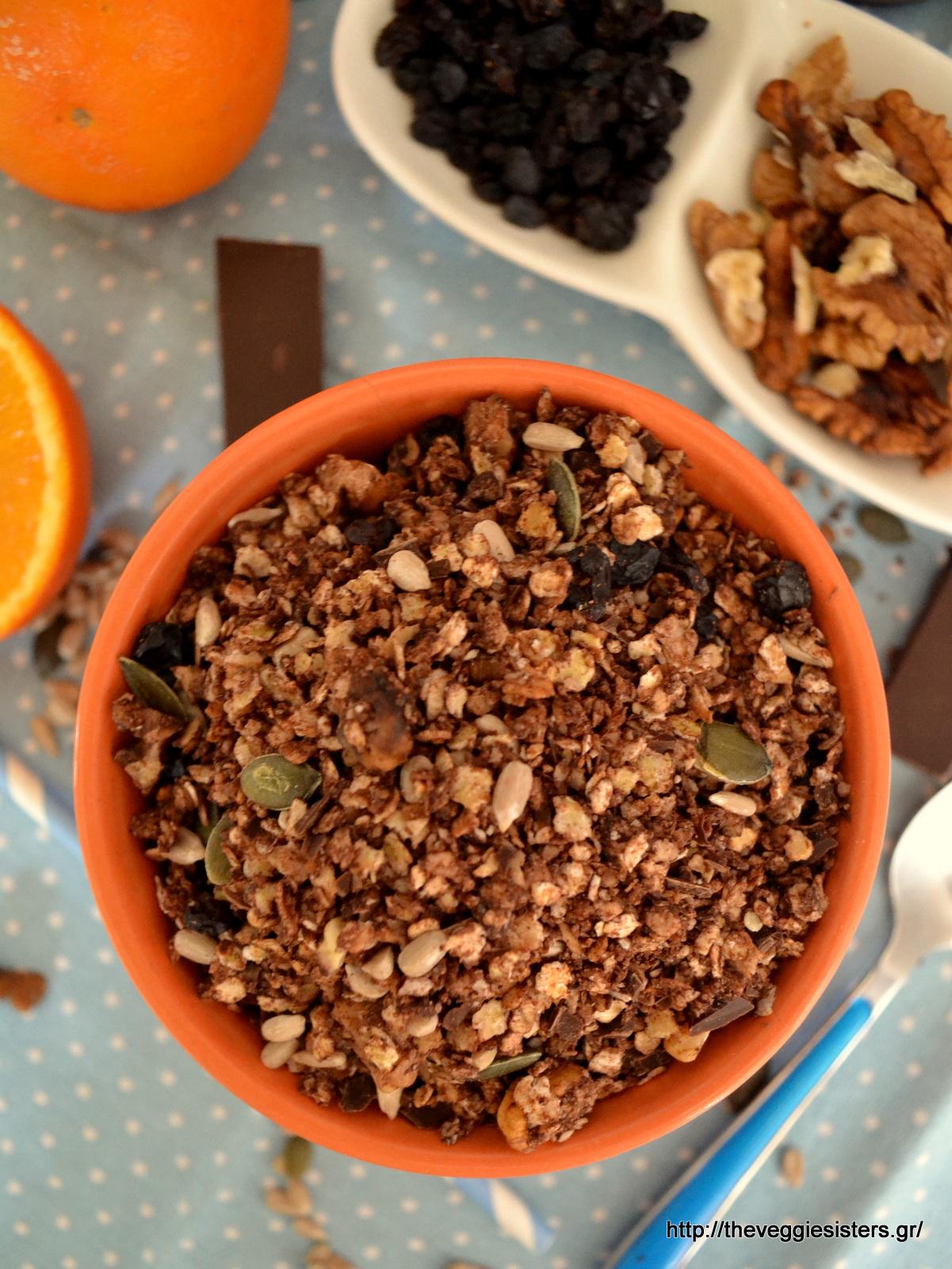 Γκρανόλα σοκολάτα-πορτοκάλι