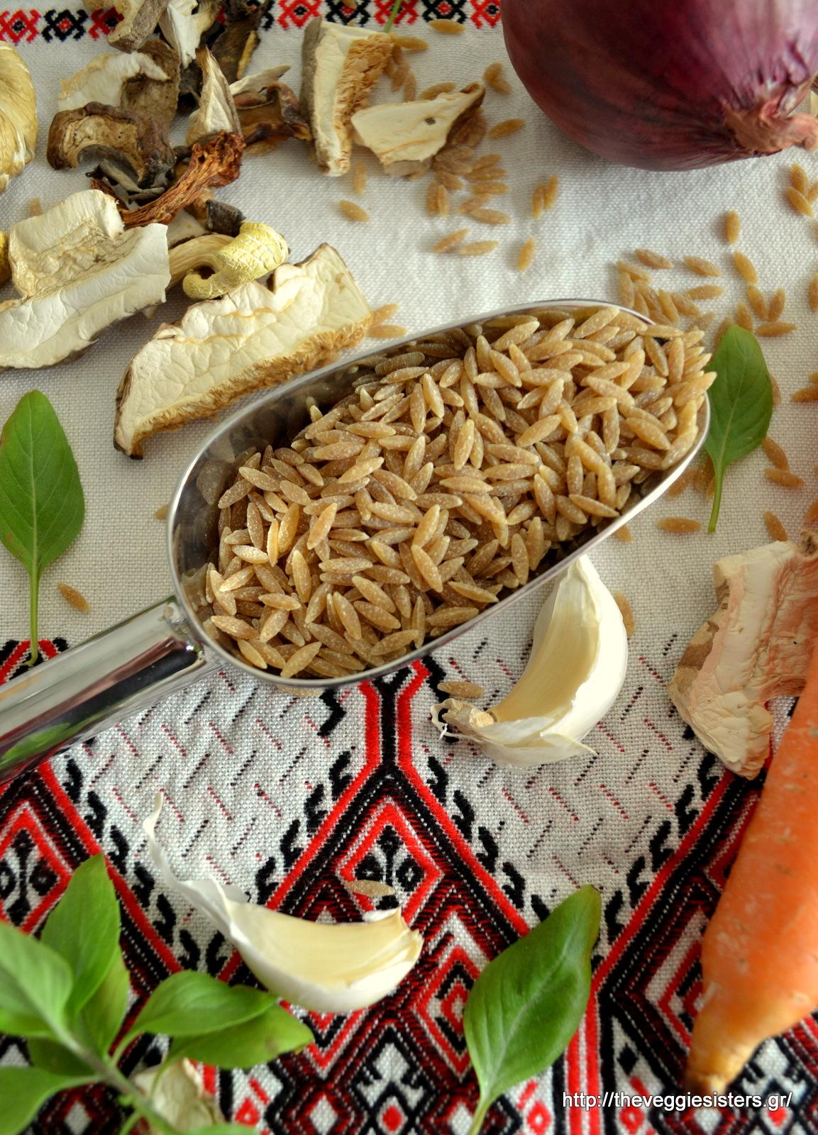 Γιουβέτσι με μανιτάρια