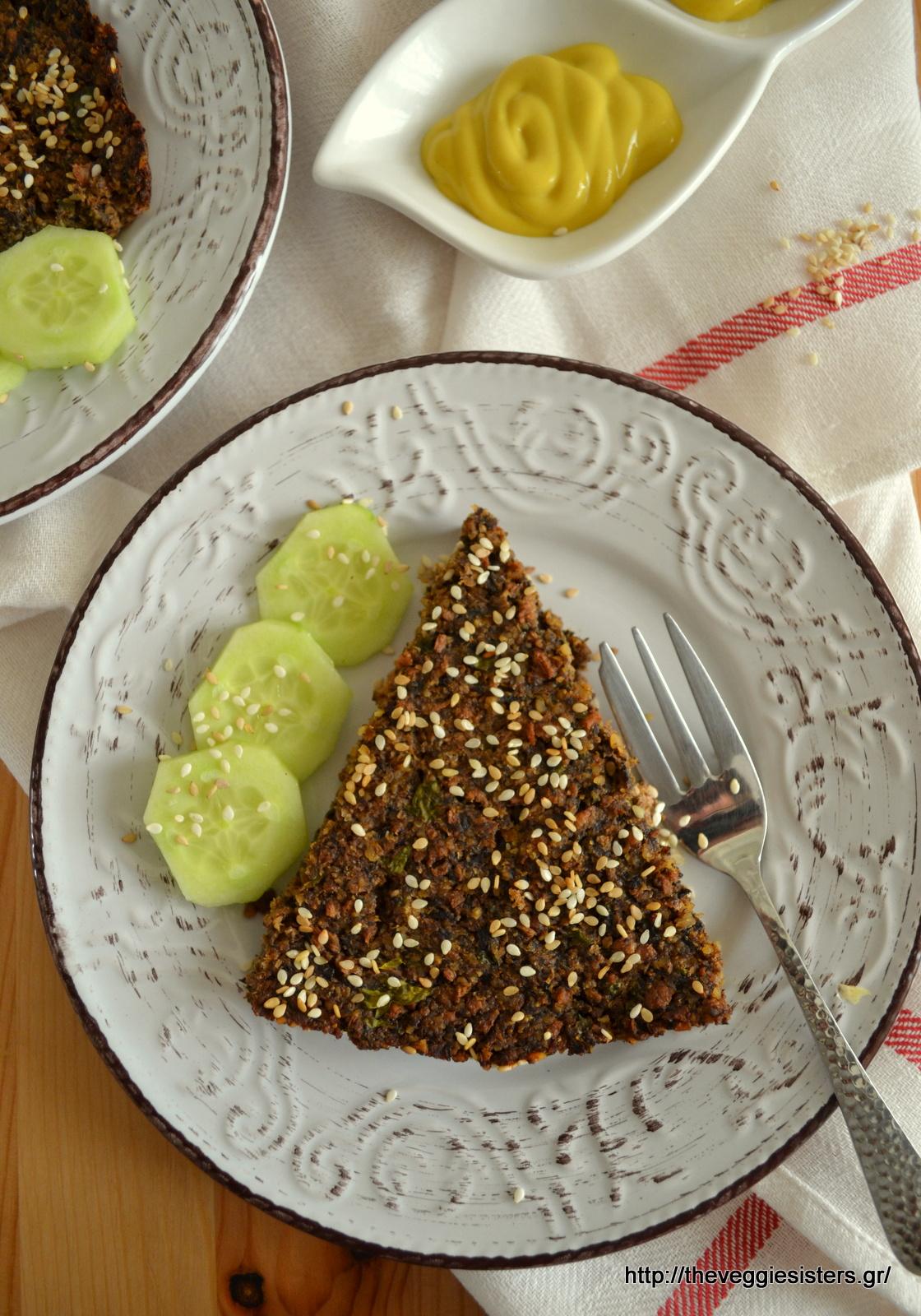 Πίτα με κιμά σόγιας και μανιτάρια
