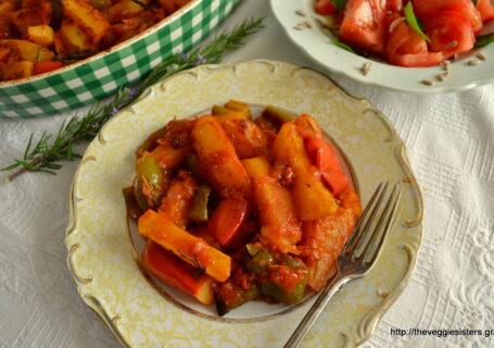 Πατάτες φούρνου με πιπεριές