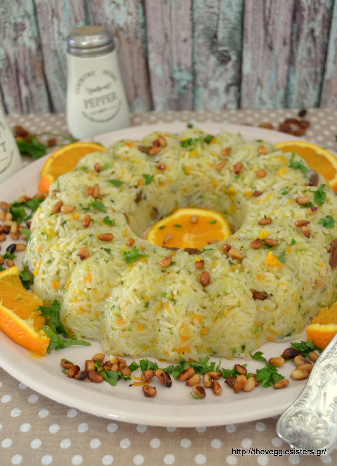 Περσικό ρύζι