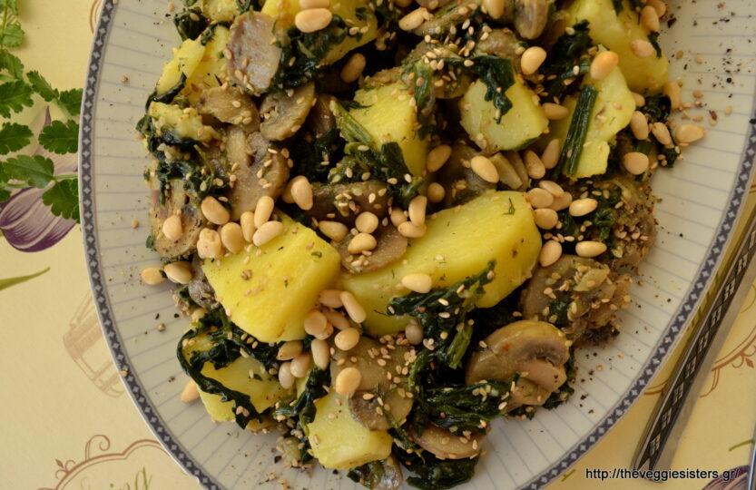 Πατατοσαλάτα με σπανάκι και μανιτάρια