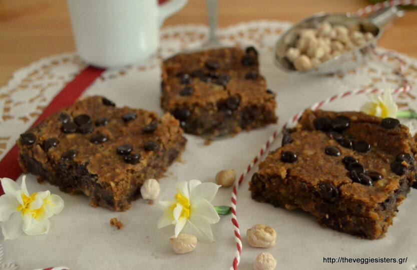 Σοκολατένιο γλυκό με ρεβύθια