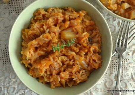 Πικάντικο λαχανόρυζο