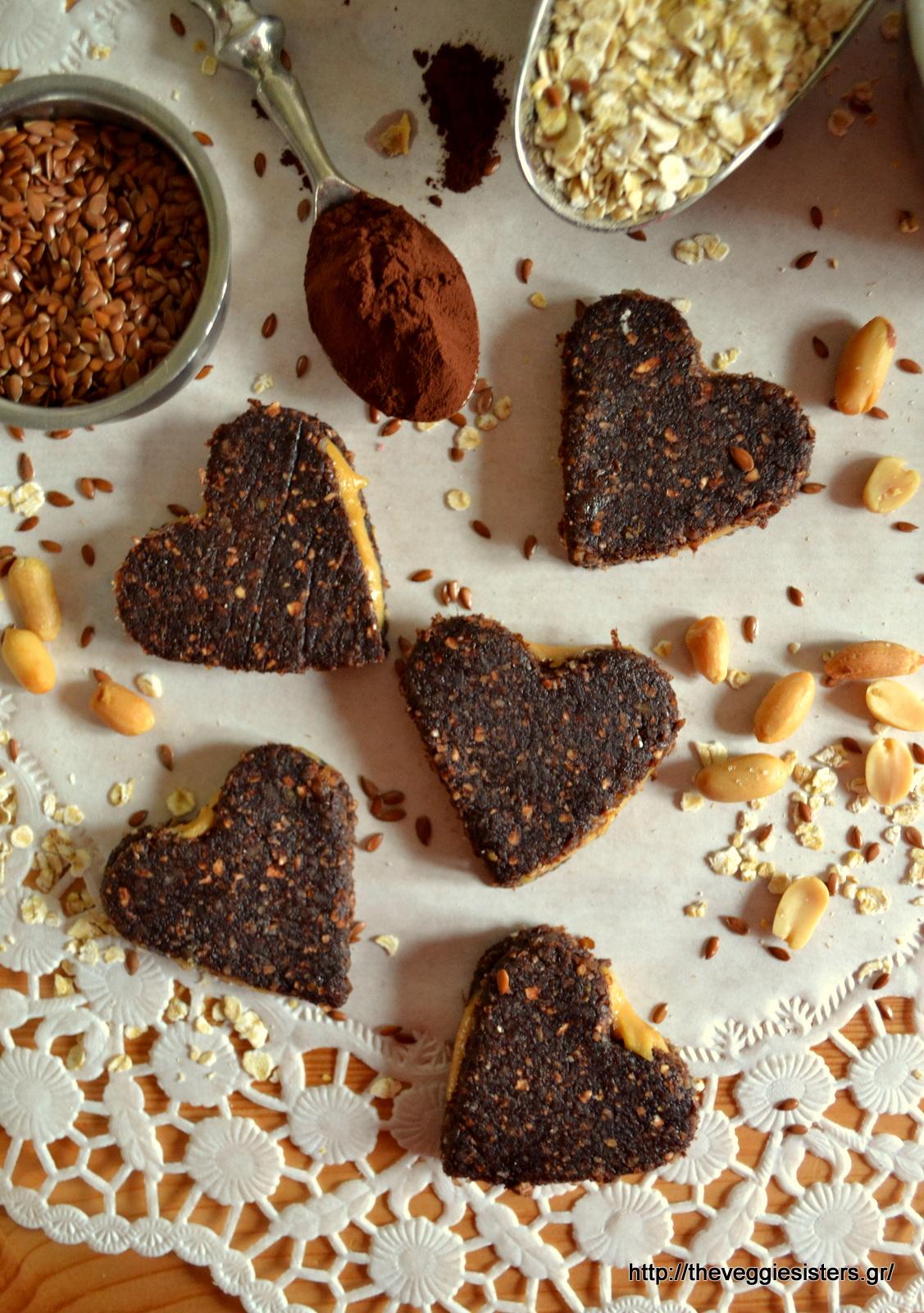 Γεμιστά μπισκότα χωρίς ζάχαρη κι αλεύρι