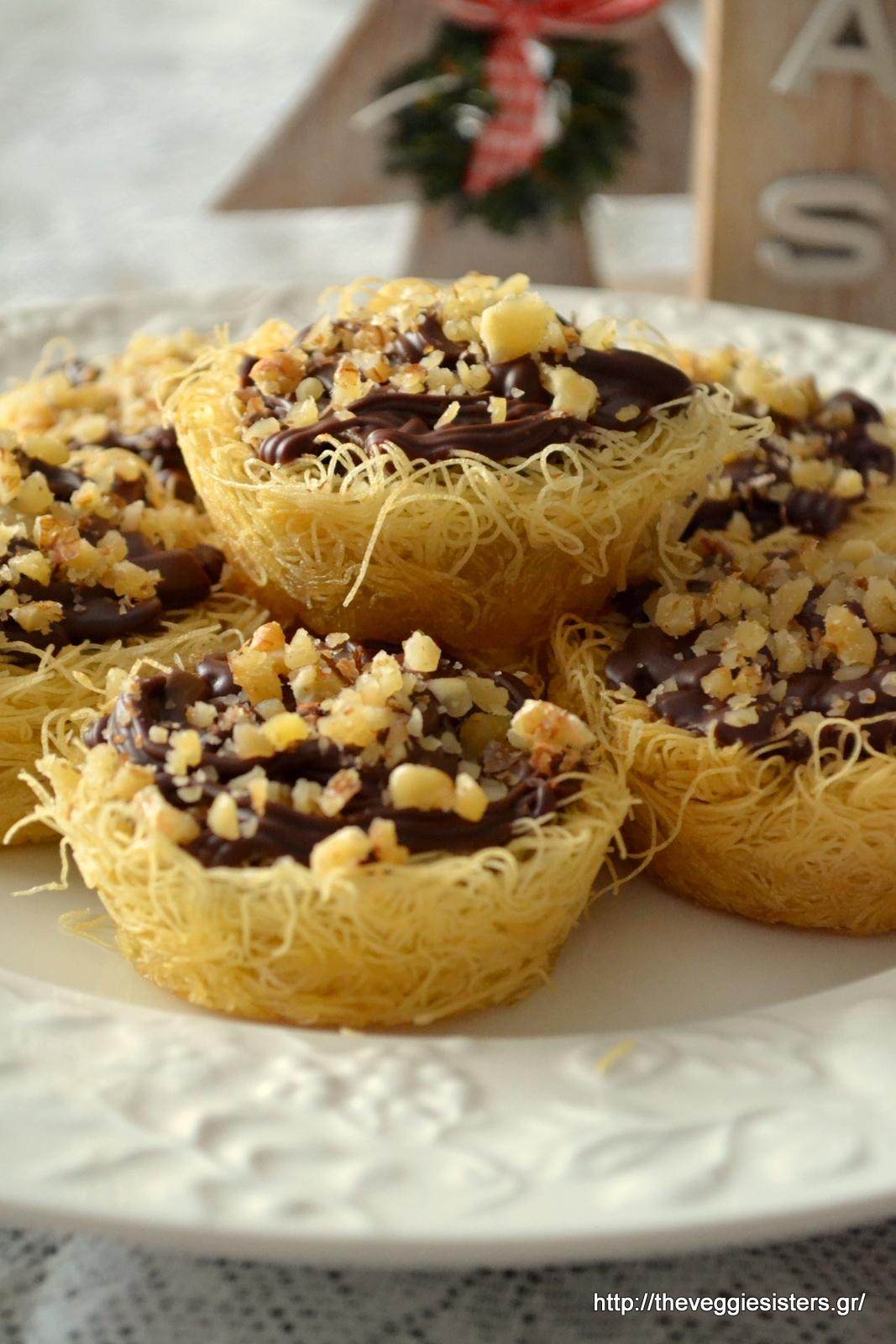 Σοκολατένιες φωλιές από κανταΐφι