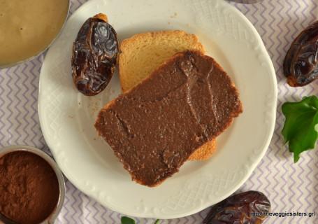 Σοκολατένιο άλειμμα χωρίς ζάχαρη