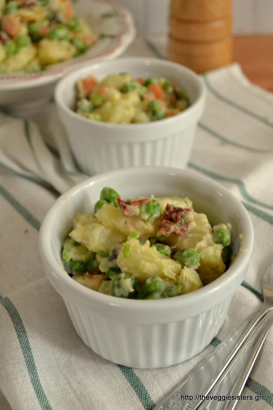 Vegan ρώσικη σαλάτα