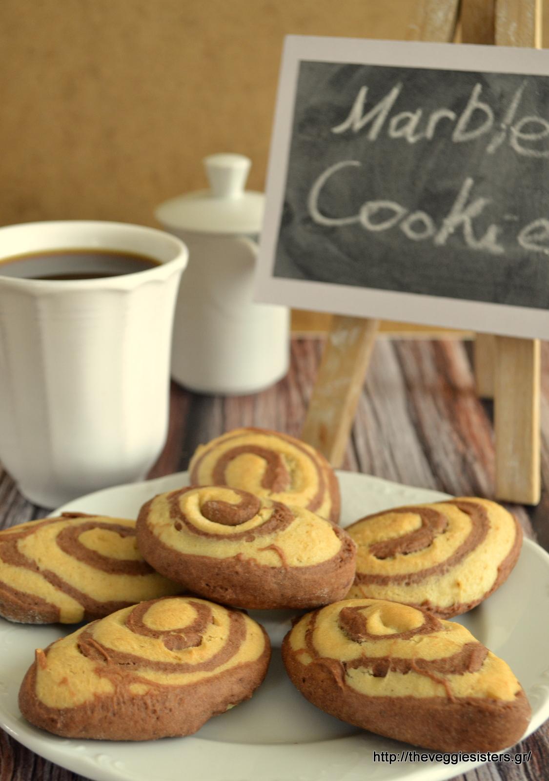 Μπισκότα μαρμπρέ