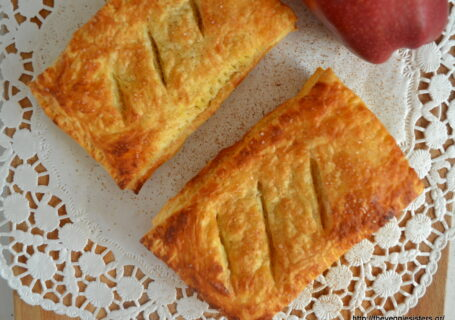 Ατομικές μηλόπιτες με φύλλο