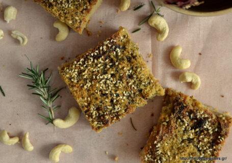 Vegan κρεμμυδόπιτα χωρίς φύλλο