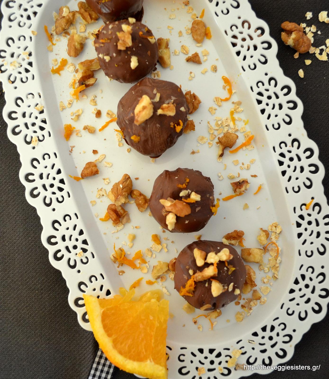 Τρουφάκια σοκολάτα πορτοκάλι