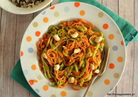Μακαρόνια από λαχανικά
